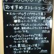 珈琲 山喜へのぴかんち☆☆さんの投稿写真
