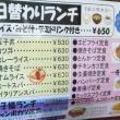 喫茶レストラン 綾戸へのランチの女王さんの投稿写真