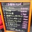 日本料理 はなれへの瀬戸のハンターkhさんの投稿写真