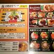 小樽食堂 岐阜穂積店へのめるさんの投稿写真