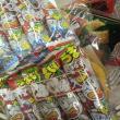 お菓子の里 もりや マーサ21店へのポニョさんの投稿写真