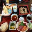 和食麺処サガミ バイパス大垣店へのマロンさんの投稿写真