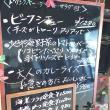 CAFE REST SHUGETSUへのめるさんの投稿写真