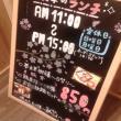 撫子料理屋 夢見草へのポニョさんの投稿写真