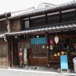 長良川デパート湊町店へのにしこさんの投稿写真
