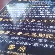 ポニョさんの中国四川料理 華府の写真3