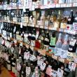 酒屋 田中屋商店へのさぉりさんの投稿写真