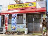 韓式グルメ館 furusato