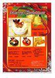 CHUBBY cafe dessert_お知らせ