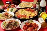 韓国料理 錦山_岐阜の宴会!忘年会・新年会特集用写真1