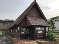 wahlen cafe|ニューオープン