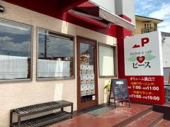kitchen&cafe ピース_写真