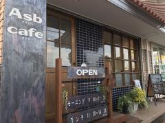 asb cafe|ニューオープン