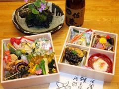 日本料理 だいえい_だいえい特製弁当…2,200円~