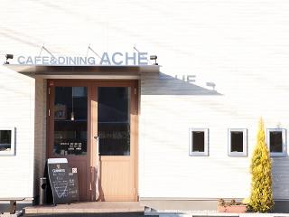 CAFE&DINING ACHEの写真1