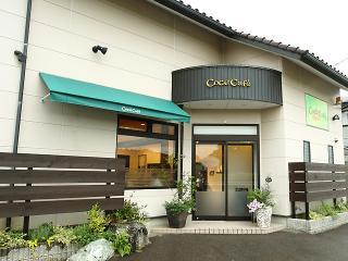 Cocu Cafeの写真