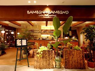 イタリアンレストラン バンビーナ バンビーノの写真