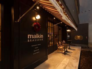 BRASSERIE malkinの写真