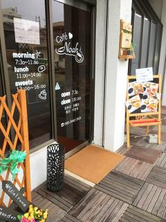 cafe Noahの写真