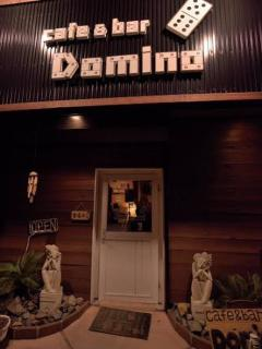 Cafe and BAR DOMINOの写真