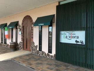 Cucina Italiana La Mora写真