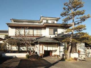 日本料理 松廣の写真2