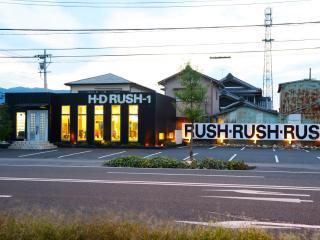 H・D RUSH-1の写真2