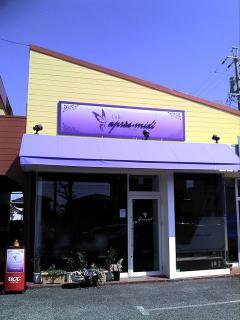 ガレット専門店 cafe apres-midiの写真2