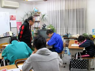 復習と国語の塾 トライアングルの写真3