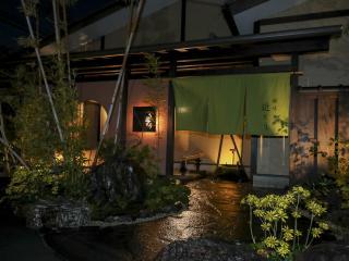 日本料理 雅味 近どうの写真1