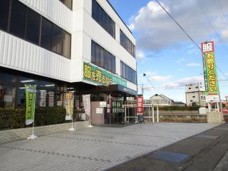 ベクトル 岐阜柳津店の写真1
