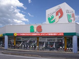 自転車のビック 岐阜店_地域密着! 1番店を目指す
