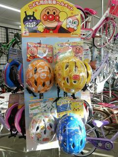 自転車のビック 岐阜店_お子さまの安全グッズ