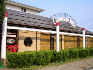 グリーンレストラン キャラバンサライ_岐阜の中庭「雄総」のリゾート感を体感