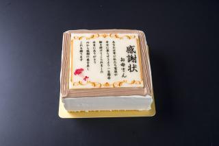米・糀 洋菓子 MINOV_感謝の気持ちを込めて 贈物特集_写真1