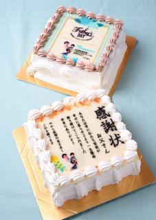 米・糀 洋菓子 MINOV_感謝状ケーキ…3,500円