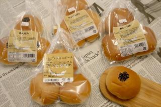 こむぎ・家_全国に広がり地元に愛されるパン