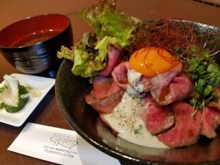 Kitchen GRATO_ローストビーフ丼…1,580円
