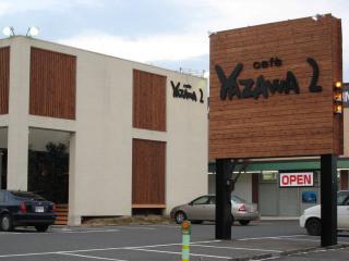 YAZAWA2の写真