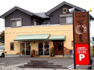 珈琲香房 夢茶屋の写真