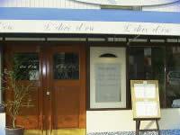 Restaurant L'olive d'oreの写真