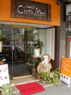 カフェ・シェ・モアの写真