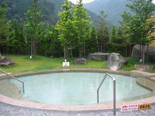 日本まん真ん中温泉 子宝の湯の写真
