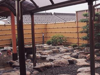 元湯 谷汲温泉 満願の湯の写真
