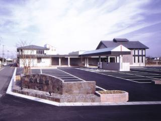 安八温泉 保養センターの写真