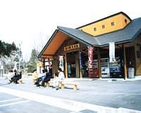 道の駅 大日岳の写真