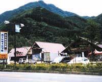 奥飛騨温泉郷 上宝の写真