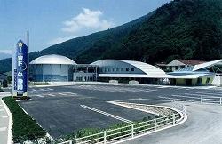 宙・ドーム神岡の写真