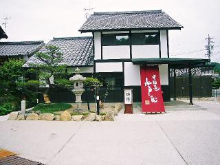 中山道水戸屋の写真