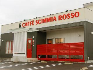 CAFFE SCIMMIA ROSSOの写真